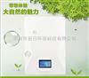 北京朝阳FFU空气净化器家用幼儿园静音升级版工业级过滤PM2.5甲醛PP高效滤网