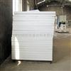 600*600匀质酚醛保温板防火流水线价格