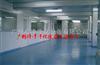 实验室净化工程,净化工程,洁净工程