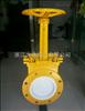 PZ73H-10C气动陶瓷刀闸阀