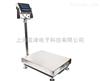 60kg防爆電子臺秤儀表銷售廠商直銷TCS-EX-3100防爆電子秤