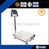 上海防爆秤廠家供應TCS-EX-3100防爆電子臺秤