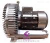 2RB 930 7AH07旋涡高压鼓风机8.5KW