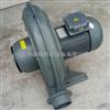 TB150-7.5TB150-7.5透浦式风机|5.5KW清洗设备用鼓风机厂家价格