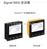美国GF仪表美国Signet 9900水质监测仪单变送器多种测量