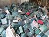 废旧电瓶回收公司