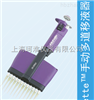Labnet Biopette十二道移液器P4612-50A/P4612-200A/P4612-30
