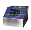 LPC-350 大流量激光塵埃粒子計數器(50L/min)