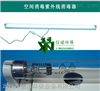 XN-UVC-40优质紫外线空间消毒器