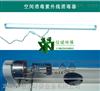 XN-UVC-40紫外线空间消毒器设备
