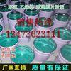 玻璃鳞片胶泥施工工程玻璃鳞片胶泥零售商