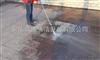 MO27/15G郑州小广告|地面油污清洗高压水枪