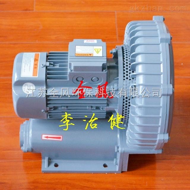 RB-077  5.5KW高压风机